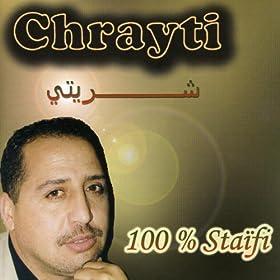 telecharger musique arabe mp3 gratuit