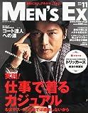 MEN'S EX (メンズ・イーエックス) 2013年 11月号 [雑誌]