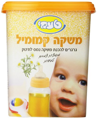 Camomile Tea For Babies front-926068