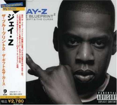 Jay-Z - The Blue Print - Zortam Music