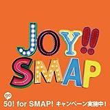 Joy!!(初回限定盤)(ビビッドオレンジ)(DVD付)