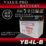 YB4L-B 即用バッテリー  ベスパ JOG ミント など
