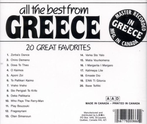 Original album cover of All the Best From Greece by Various Artists
