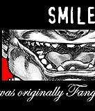 シグルイ 牛股の笑顔 Tシャツ ブラック : サイズ XL