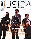 MUSICA(ムジカ) 2015年 09 月号 [雑誌]