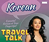 Korean Travel Talk [Download]