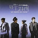 S.M. The Ballad 1集 - とても恋しい(韓国盤) ランキングお取り寄せ