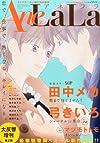 Ane LaLa (アネララ) 2013年 10月号 [雑誌]