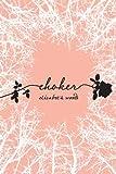 Elizabeth Woods Choker