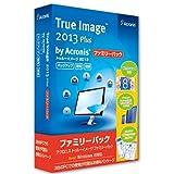 True Image 2013 Plus by Acronis ファミリーパック