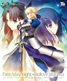 Fate/stay night+hollow ataraxia �Z�b�g