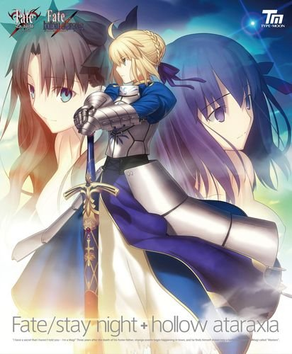 Fate/stay night+hollow ataraxia セット -