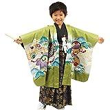 腰紐2本付き 子供用着物 五歳 男の子 七五三用祝着 羽織袴12点セット (H4:緑×兜に巻物)