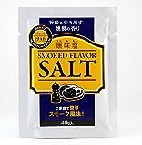 萬有栄養 燻味塩 40g