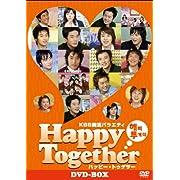 KBS韓流バラエティ「ハッピー・トゥゲザー」DVD-BOX ~ ハン・ガイン、RAIN(ピ)、カン・ドンウォン、 キム・ハヌル (DVD2007)