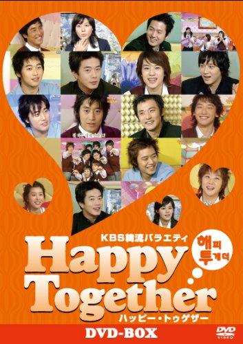KBS韓流バラエティ「ハッピー・トゥゲザー」DVD-BOX