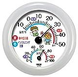 クレセル 室内用 温・湿度計 【熱中症・インフルエンザ・風邪対策】 ホワイト TR-103W