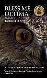 Bless Me, Ultima (Turtleback School & Library Binding Edition) (0785742271) by Anaya, Rudolfo