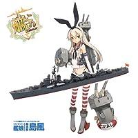 1/700 艦隊これくしょんプラモデルNo.05 艦娘 駆逐艦 島風