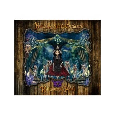 HALLOWEEN PARTY (CD+DVD) (数量限定生産)