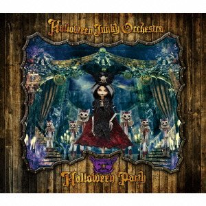 HALLOWEEN PARTY (CD+DVD) (���̸�������)