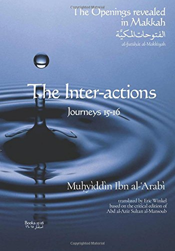 the-inter-actions-15-16