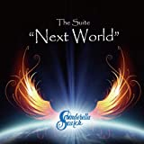 THE SUITE NEXT WORLD by CINDERELLA SEARCH (2014-04-16)