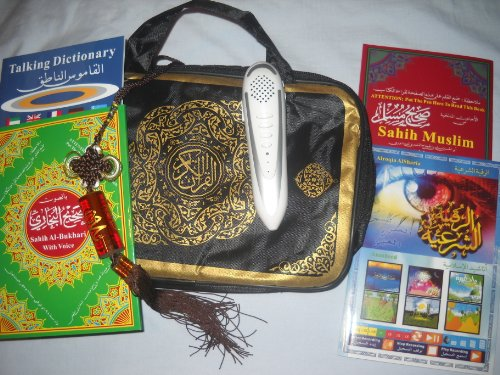 M9 Quran Read Pen, 4Gb Memory, With 5 Books, Sahih Bukhari, Sahih Musim.
