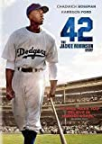 42: The Jackie Robinson Story [DVD] (2013)