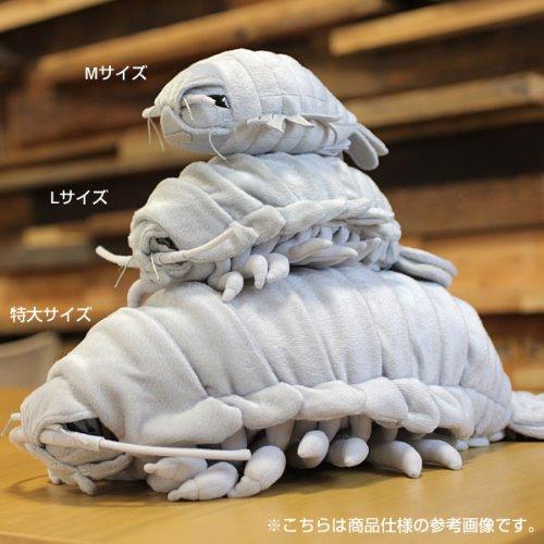 深海生物シリーズダイオウグソクムシ ぬいぐるみM グレー 7401