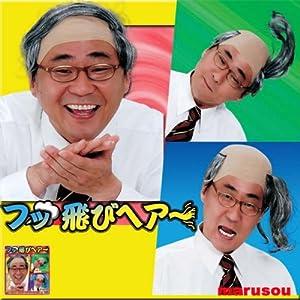 Fluoride hair flying (japan import)