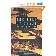 The Tale of Genji (Vintage International)
