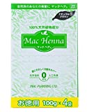 マックヘナ お徳用 ナチュラルブラウン400g ヘナ白髪染め 100%天然