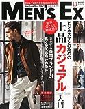MEN'S EX (メンズ・イーエックス) 2010年 11月号 [雑誌]