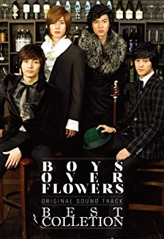 Cute SS501 Recommend