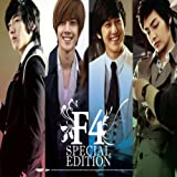 F4 Special Edition Boys Over Flowers