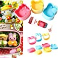 3pcs Set Pink Kitty Yellow Rabbit Blue Bear Bento Lunch Box Sushi Rice Cutter Mold