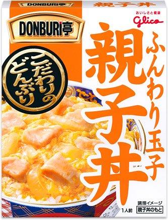 グリコ DONBURI亭 京都親子丼 10食