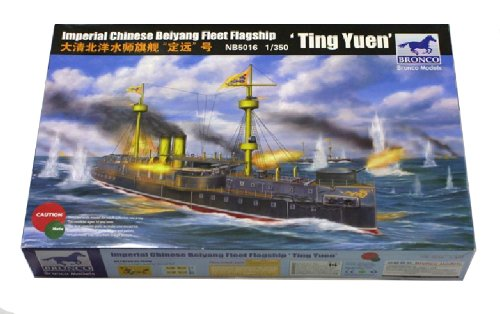 "Modele reduit maquette bateau a monter ""TING YUEN "" chinois Bronco NB5017 Beiyang Ironclad Battleship 1:350 echelle"