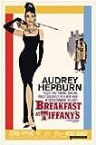 映画ポスター『ティファニーで朝食を』