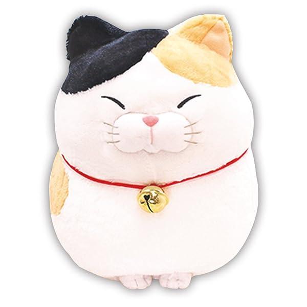 Big Hige Manjyu Plush Cat Doll Mi-sama lucky 3-color-cat by Amuse (Color: Mike-mi-sama, Tamaño: Big)