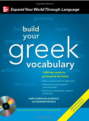 Build Your Greek Vocabulary with Audio CD