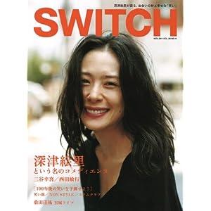 SWITCH Vol.29 No.11(2011年11月号) 特集:深津絵里