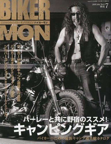 BIKER - MON (バイカーモン) 2009年 07月号 [雑誌]