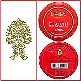 Baba Elaichi (10 grams) thumbnail