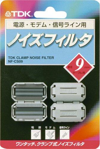 TDK クランプ式ノイズ吸収フィルタケーブル直径9mm用/2個入 NF-CS09