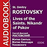 Lives of the Saints: Nikandr of Pskov [Russian Edition] | St. Dmitry Rostovsky