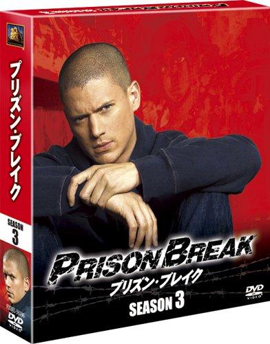 プリズン・ブレイク シーズン3 (SEASONSコンパクト・ボックス) [DVD]