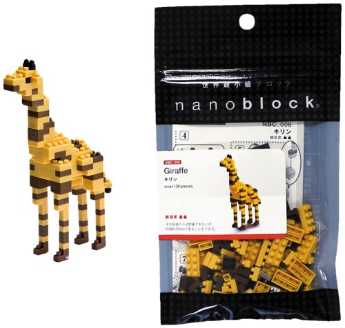 French Giraffe Toy front-591213