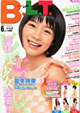 B.L.T.関東版 2013年 06月号 [雑誌]